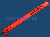 Буй маркерный Scubapro 1