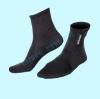 Носки утеплитель Bodytec