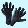 Перчатки Aqualung AVA 2мм