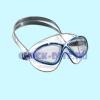 Очки для плавания Cressi Saturn