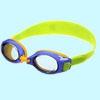 Детские очки для плавания Nino (V-7A)
