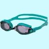 Очки для плавания Tusa V500 Платина
