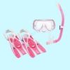 Набор детский для плавания Tusa UPR0201