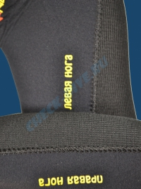 Носки NewDeep 5мм с обтюрацией 2