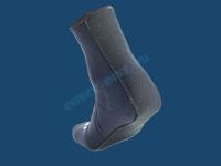 Носки Sargan Аргази 7мм 2