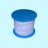 Линь Speardiver dyneema белый 1.5 мм