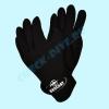 Перчатки Elaskin 2мм