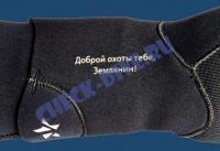 Перчатки Sargan Калан 4.5 мм полусухие 5