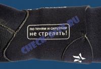 Перчатки Sargan Калан 4.5 мм полусухие 7