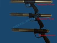 Ружье для подводной охоты Зелинка Техно 2