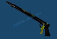 Подводное ружьё ASSO р/б 2