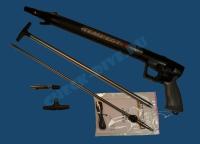 Ружье для подводной охоты Omer Tempest 50 2