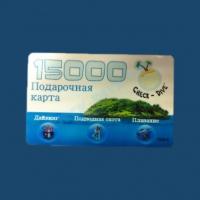 Подарочная карта 15000 рублей 1