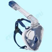 Полнолицевая маска для снорклинга Aqualung Smart