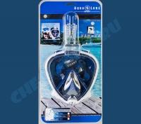 Полнолицевая маска для снорклинга Aqualung Smart  7