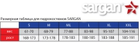 Гидрокостюм Сарган Калан 11мм 2